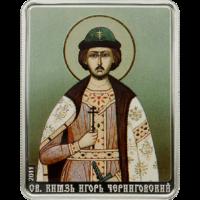 St. Igor – Patron Saints