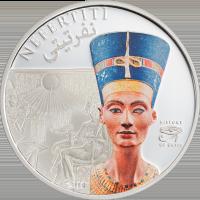 History of Egypt – Nefertiti