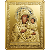 The Virgin of Smolensk
