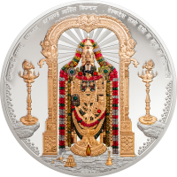 Lord Venkateswara 65 mm