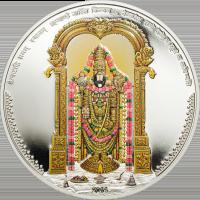 Lord Venkateswara 38.61 mm
