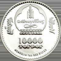 90 Years Mongolbank