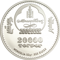 90 Years Mongolbank – 50mm