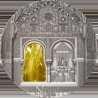 Tiffany Art – Nasrid Style
