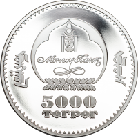 The third millionth citizen of Mongolia
