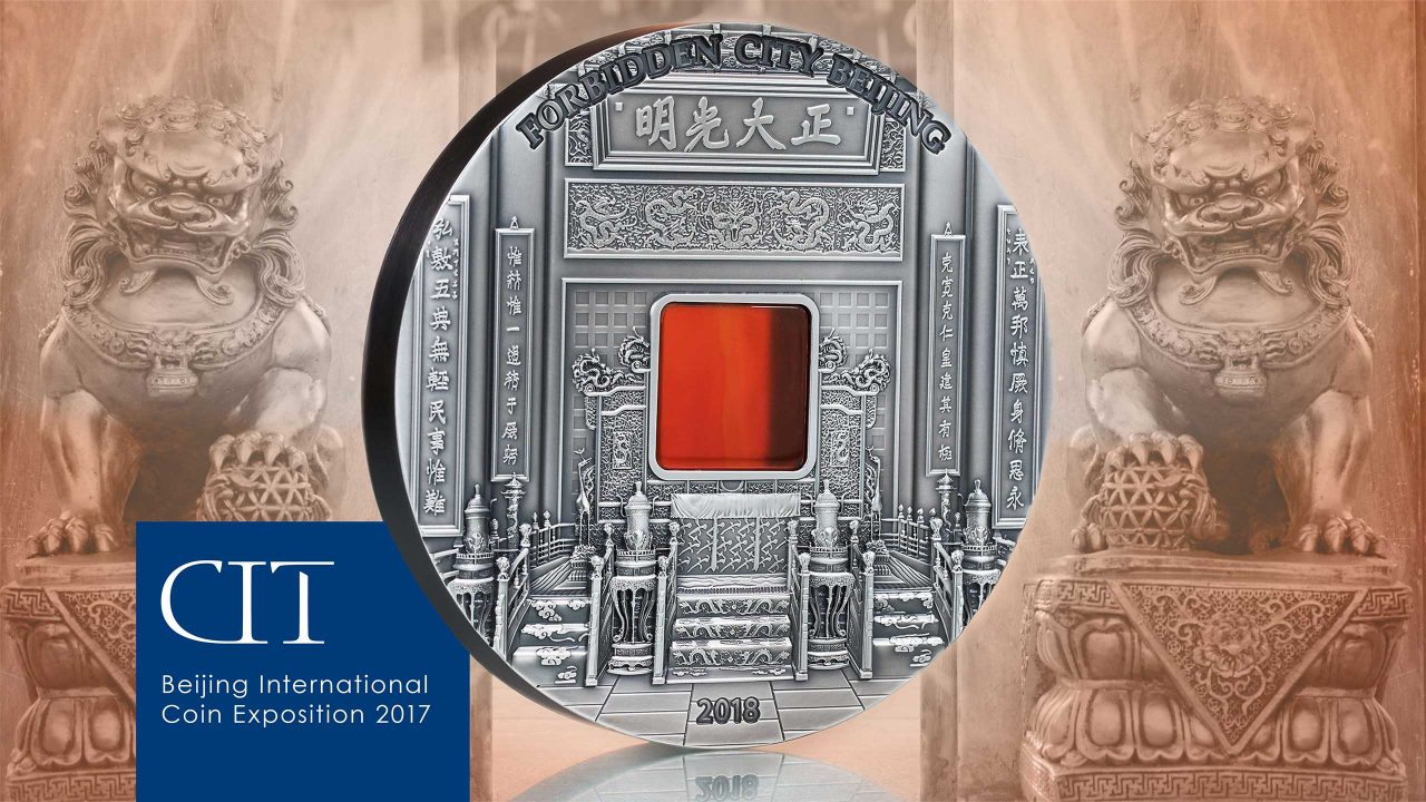 CIT Coin Invest at BICE Beijing international coin exposition new forbidden city 1 kg kilo coin