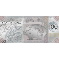 Year of the Pig Note
