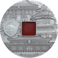 Forbidden City – Agate 2016